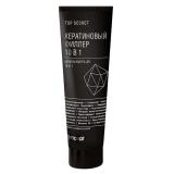 Concept 34214 Кератиновый филлер для волос 10 в 1 (Keratin hair filler 10 in 1), 100 мл