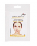 Mila Альгинатная маска Ананас, папайя (очищение, витаминизация 250мл