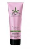 Hempz Pomegranate Daily Moisturising Shampoo/ Гранатовый увлажняющий шампунь 265 ml