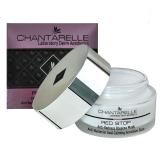 Chantarelle Anti-Redness Anti-Bacterial Rosacea Mask – охлаждающая, успокаивающая, Антибактериальная маска для чувствительной кожи, кожи с куперозом 50 мл