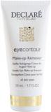 Declare Soft Cleansing for Face & Eye Make-up средство для снятия макияжа