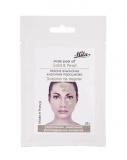 Mila Альгинатная маска Золото и жемчуг (укрепление, питание, разглазивание морщин) пакет 250мл