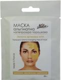 Mila Альгинатная маска Золото и аргановое масло (полупрозрачная) 250мл