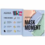 Ahava Kit 7 masks Набор Мультимаскинг 7 масок 697045014040