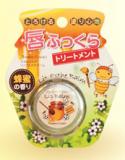 La Sincere MC61 Manukas Cosmet Lip Balm Бальзам для губ «Манука мед» 3 g