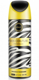 Armaf Sterling SKIN COUTURE