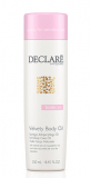 Declare Velvet Body Oil Масло для тела Прикосновение бархата