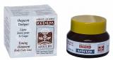Kedem Afoulim Афулим Тонизирующий крем от морщин и припухлостей