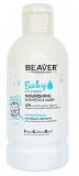 Beaver Professional детский шампунь для волос и тела I.C.S. INTERBOND CONDITION SYSTEM 300мл