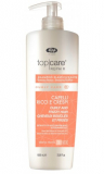 Lisap Milano Curly Care elasticising shampoo шампунь для эластичности волос