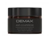 Demax Ночной крем-корректор для сухой, чувствительной и куперозной кожи 50мл