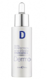 Dermophisiologique Защитное озоновое Масло DermO3 DETOX / Dermo3 Olio attivo ozonizzato 30
