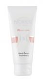 Norel Intensively Regenerating Hand Cream - интенсивно восстанавливающий крем для сухой поврежденной кожи рук 100мл