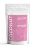 JokoBlend Кокосовый скраб для тела Pink Mood 200 г