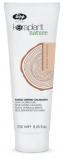 Lisap Milano Keraplant Nature Skin-Calming mud глина с успокаивающим действием для раздраженной кожи головы 250мл