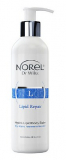 Norel Lipid Repair - Hydro lipid repair - гидролипидный питательный лосьон для рук и тела, без запаха, для сухой, атопической и гиперчувствительной кожи 250мл