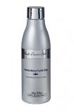 Mon Platin DSM Увлажняющее мыло для лица -  BlackCaviar250 мл