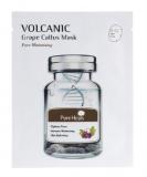 Pureheal's Pureheals Volcanic Grape Callus Mask Тканевая маска с вулканическим пеплом для жирной кожи 25 г/1 шт 8809485337333