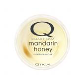 Qtica Mandarin Honey Moisture Mask увлажняющая маска для кожи рук и ног Мандарин и Мед