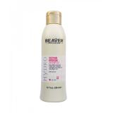 Beaver Professional Шампунь для интенсивного восстановление поврежденных волос HYDRO SERIES