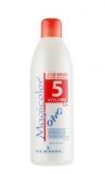 Kleral System Magicolor Creamy Oxygen 5 Volumi Окислитель 1,5 % 1000 мл